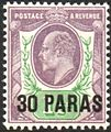 30 para stamp of British Levant.jpg