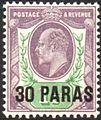 30 para stamp of British Levant.jpg