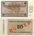 50 Rentenmark 1923-11-1.jpg
