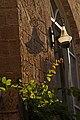 6יפו - העיר העתיקה.jpg