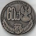 60 lat garnizonu Skwierzyna awers.jpg