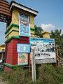 7217jfSan Jose Welcome Arch Magalang Pampangafvf 19.JPG