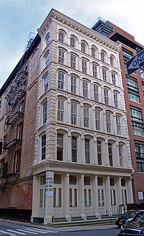 Exterior of Artists Space's Location at 80 White Street
