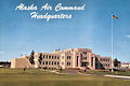 AAC-Headquarters-1960s-Post Card.jpg