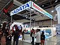 ADATA Technology booth 20190601.jpg