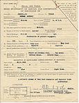 AG Discharge 1949 II.jpg