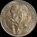 AHK 1 Krone 1900 obverse.jpg