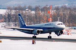 ANK A320.jpg