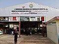 ASC Leiden - van de Bruinhorst Collection - Somaliland 2019 - 4523 - The entrance of Xarunta Dhaqanka ee Hargeysa (Hargeysa Cultural Centre). Hargeysa 12th International Book Fair 20-25 July 2019.jpg