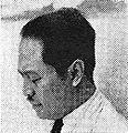 A Pringgodigdo, Pekan Buku Indonesia 1954, p245.jpg