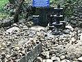 A shrine to Shiva in Thirunelli Vishnu temple complex.jpg