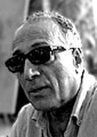 Not One Less - Image: Abbas kiarostami venice