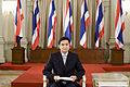 Abhisit Prime Minister of Thailand.jpg
