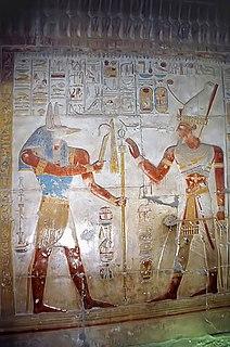 Wepwawet Ancient Egyptian god of war