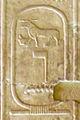 Abydos KL 02-03 n11.jpg