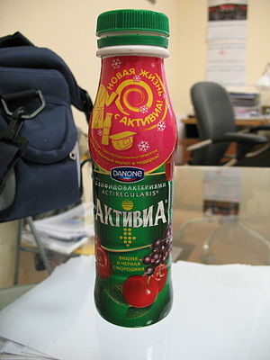 Activia - A Russian Activia bottle