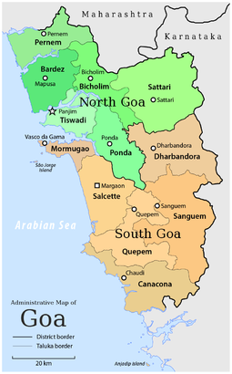 Talukas of Goa. Talukas in green shades belong to North Goa district, and orange denote South Goa district. Administrative map of Goa.png