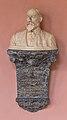 Adolf Exner (Nr. 49) Bust in the Arkadenhof, University of Vienna-1349-Bearbeitet.jpg
