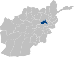 Afghanistan Parwan Province location.PNG