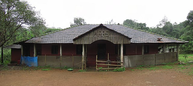 Agumbe Rainforest Research Station