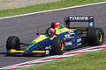 Aguri Suzuki demonstrating Lola LC90 2012 Japan.jpg
