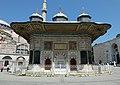 Ahmed III Fountain DSCF0349.jpg