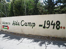 Baqa'a refugee camp - WikiVisually
