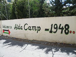 Aida Refugee Camp Entrance.jpg