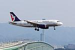 Air Macau ,NX856 ,Airbus A319-132 ,B-MAO ,Arrived from Macau ,Kansai Airport (16187921844).jpg