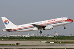 Airbus A320-232, China Eastern Airlines AN2157268.jpg