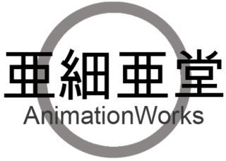 Ajia-do Animation Works Japanese animation studio