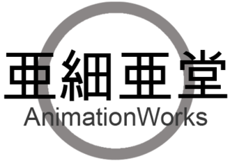 Ajia-do Animation Works - Image: Ajiado Animation Works