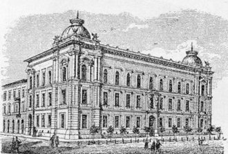 """Jan Matejko Academy of Fine Arts - 19th-century etching of the Academy, then named the """"Kraków School of Drawing and Painting"""""""