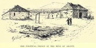 Nerchinsk katorga - Image: Akatui