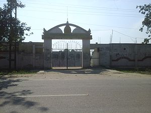 Akbarpur, Kanpur Dehat - Akbarpur Degree College