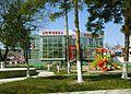 Akhmeta police building.jpg