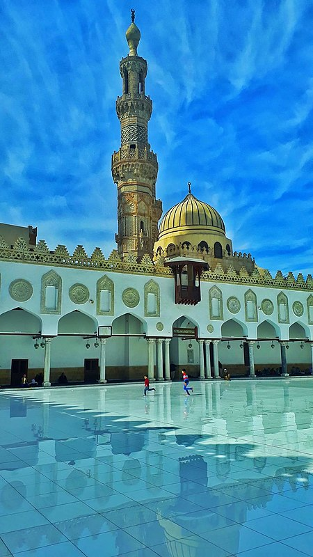 Al-Azhar Mosque.jpg