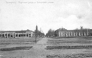 Alexandrovskiye Trade Rows - Image: Alexander Trade Rows