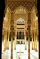 Alhambra - Granada.jpg