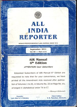 Case citation - The All India Reporter