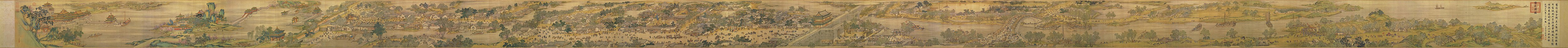 Panorama of Along the River During Qingming Festival, 18th century remake of a 12th century original by Chinese artist Zhang Zeduan; 50% resolution. Note: scroll starts from the right.