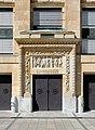 Alsergrund (Wien) - Hauptgebäude der Österreichischen Nationalbank, Haupteingang.JPG