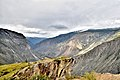 Altai reserve. The object of UNESCO world heritage site Golden mountains of Altai.jpg