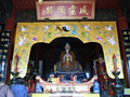 Altar in Suzhou City God Temple.png