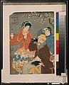 Amerika, Furansu, Nankin LCCN2002700148.jpg