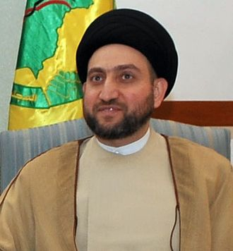 2013 Iraqi governorate elections - Ammar al-Hakim