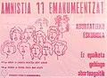 Amnistia 11 emakumeentzat-Abortatzeko eskubidea.jpg