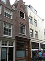 Amsterdam - Noorderkerkstraat 2.jpg