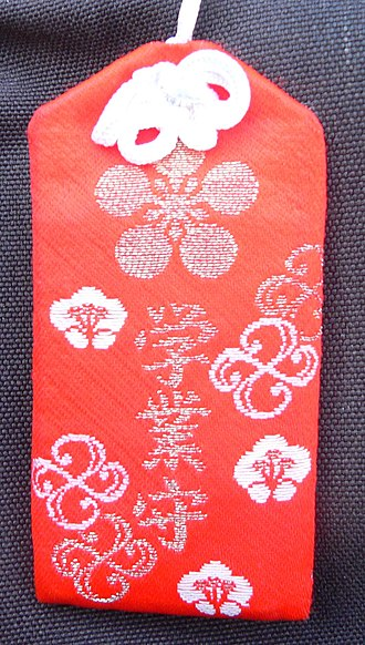 Omamori - A study-dedicated omamori. The logo above denotes a Shinto shrine dedicated to the kami Tenjin