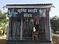An ordinary women's apparel shop in Bohani, Madhya Pradesh.jpg